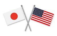 日米国旗 画像